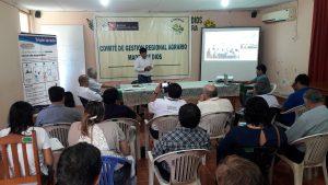 Senasa - Comité Regional Agrario presenta avances de acciones conjuntas del sector agricultura